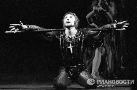 "Vladimir Vasiliev, ""Ivan cel Groaznic"""