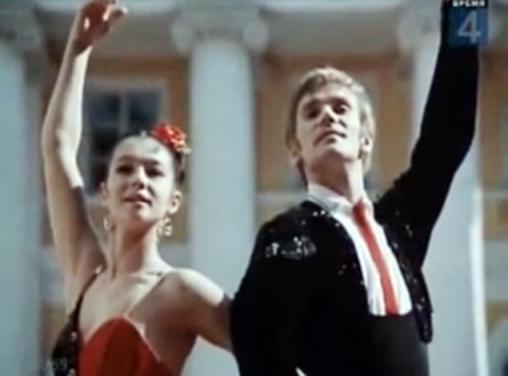 Ekaterina Maksimova - Vladimir Vasiliev 1969