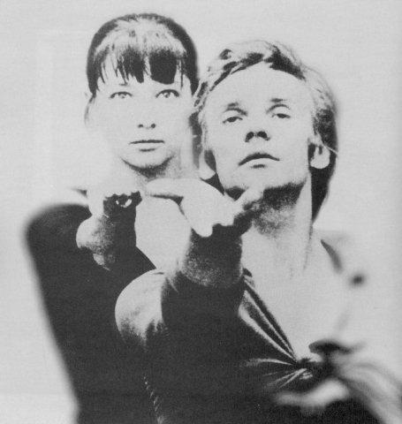 Ekaterina Maksimova și Vladimir Vasiliev